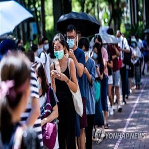 선거,홍콩,야권,예비,참여,후보
