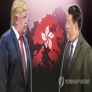 홍콩,제재,미국,중국,당국자,조치