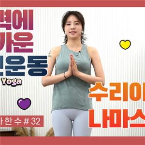 자세,한경닷컴