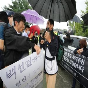 백선엽,안장,경찰,대전현충원,현충원,장군