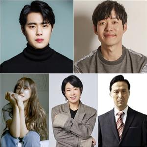 소문,카운터,경이,악귀,조병규,연기,염혜란,김세정,유준상,안석환