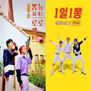 김수찬,엉덩이,챌린지,댄스,신곡