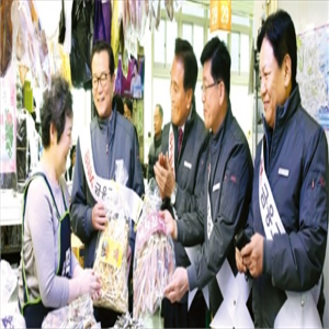 금융,계열사,코로나19,그룹,금융그룹,부산,지원,경남,지역,성장