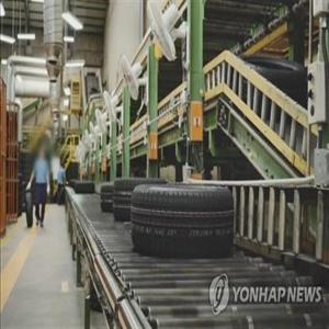 조사,타이어,태국,한국