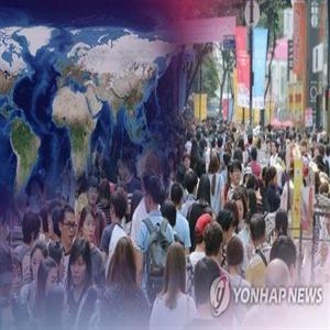 인구,연구진,세계,한국,감소,나이지리아,중국,추산,이상