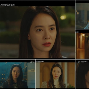 노애정,캐릭터,송지효,자신,모습