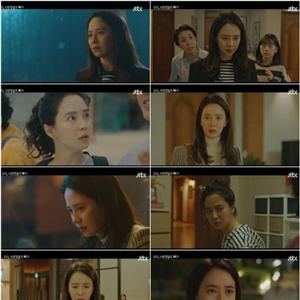 송지효,노애정,자신,캐릭터,사랑,오대오