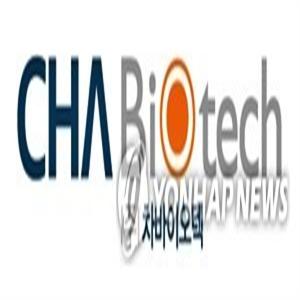 바이오텍,간엽줄기세포,계약,개발