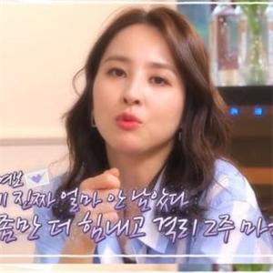 기성용,한혜진,연애,한국