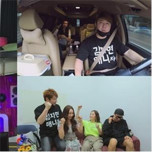 김지현,홍성덕,룰라,매니저,이상민,게임