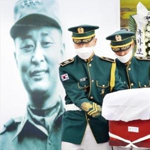 장군,게재,조선인,보훈처