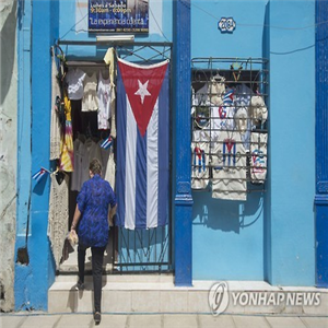 달러,쿠바,정부,미국,사용,상점