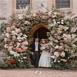 엘리자베스,결혼식,공주,베아트리스,코로나19,여왕