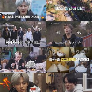 멤버,미션,드림,랜드,지성,도전,공개