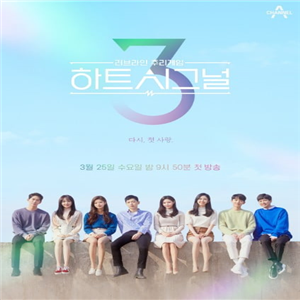 방송,프로그램,박철환,시즌3