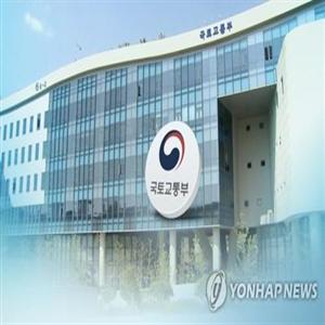 건설산업,공정건설추진팀,방안