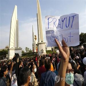 집회,반정부,코로나19,방콕,비판,도심,주도