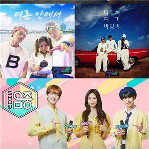 싹쓰리,여름,데뷔,음악중심,바닷가,멤버