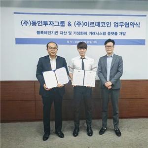 플랫폼,서비스,한국미술저작권협회,기반