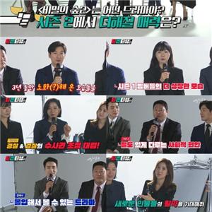 시즌,비밀,배두나,인물,숲2,변화,조승우,배우,검사,드라마