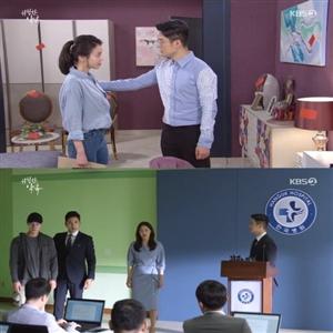 최준혁,차은동,병원,한회장
