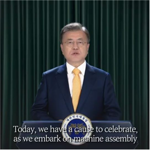 이터,한국,대통령,도전,장치조립,인류