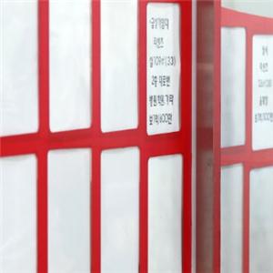 집주인,세입자,아파트,계약,전세,전셋값,서울,입주,보증금,임대차