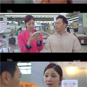 송진아,김규선,매력,김관장