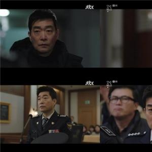 이대철,손현주,사건,강도창,형사