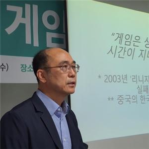 중국,게임,게임사,시장,성장,개발,올해,한국