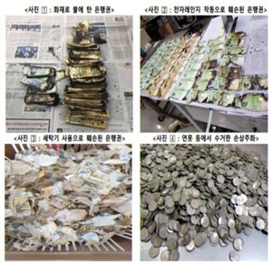 지폐,교환,상반기,손상