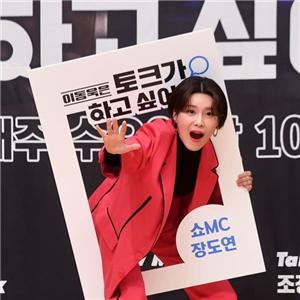 코미디,장르,코너,이태원,장도연,웃음,드라마