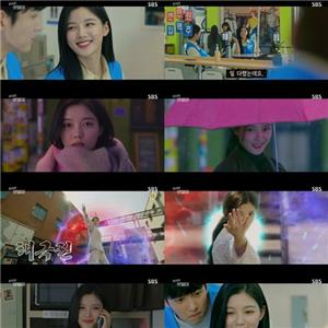 연기,김유정,샛별,액션,대현,편의점