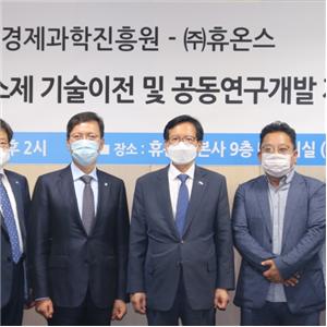 개발,치료제,휴온스,경기도경제과학진흥원