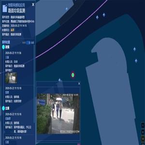 중국,카메라,주민,감시,설치