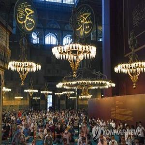 성소피아,모스크,터키,예배,내부,무슬림,이슬람,코로나19,오스만