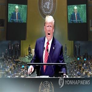 트럼프,유엔총회,연설,대통령,정상,각국