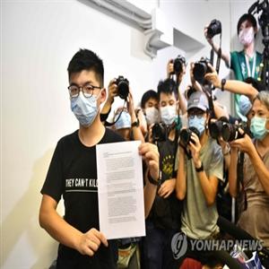 홍콩,선거,민주화,선관위,출마