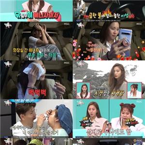매니저,유이,트러블,시청률,화보,홍현희,스릴러,현장,방송