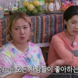 박나래,장도연,도연이,집사부일체
