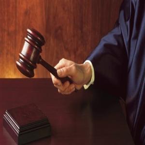 범행,감금,선고,재판부