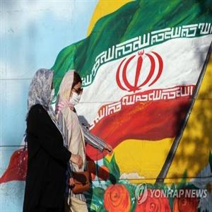 이란,콩쿠르,코로나19,시험,학생,연기