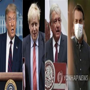 마스크,대통령,코로나19,정상,착용,멕시코,사망자,로페스