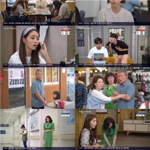 자신,홍연홍,송영달,강초연,시청자,마음,방송,손수건