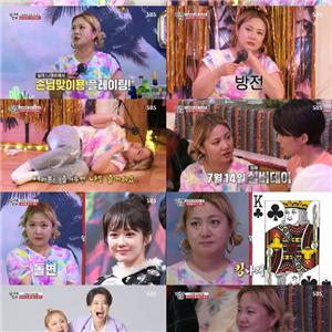 박나래,장도연,사람,향한,나래바