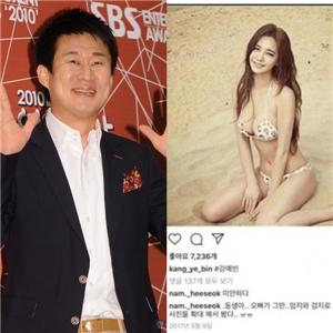 남희석,김구라,캐릭터,자신,대해,방송