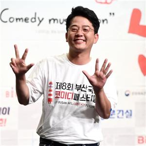 코미디,부코페,진행,코로나19,김준호