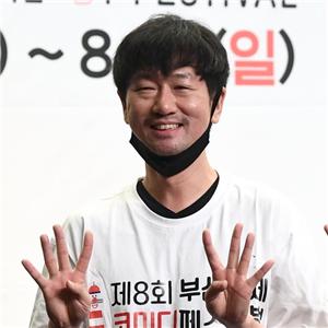 부코페,진행,조윤호,코미디,코로나19