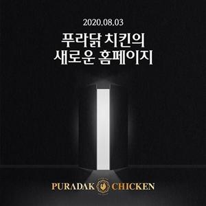 치킨,홈페이지,고객,브랜드