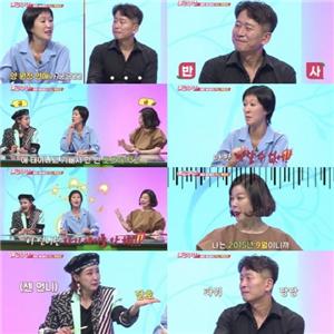 홍진경,최화정,양재진,애로부부